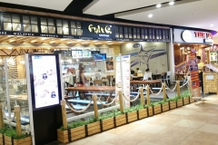 the peak aeon mall fish & Co