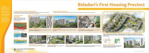 Bidadari Estate by HDB p2