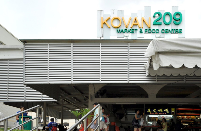 Food Centre Near Kovan Treasure