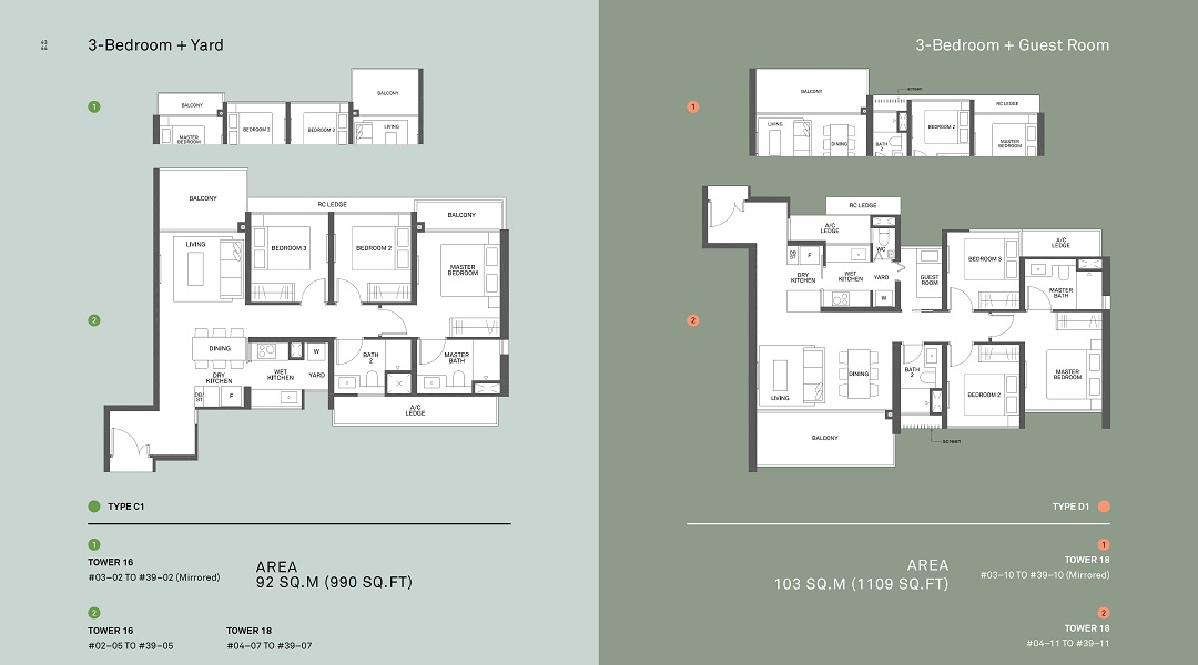 Clement Canopy three bedroom floor plan for Type C1 and D1